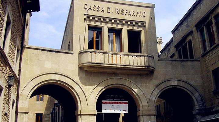 圣马力诺国家博物馆旅游图片