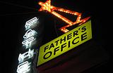 爸爸的办公室汉堡店