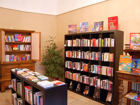 Librairie Ernster旅游景点图片