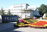 中国石油大学(北京校区)
