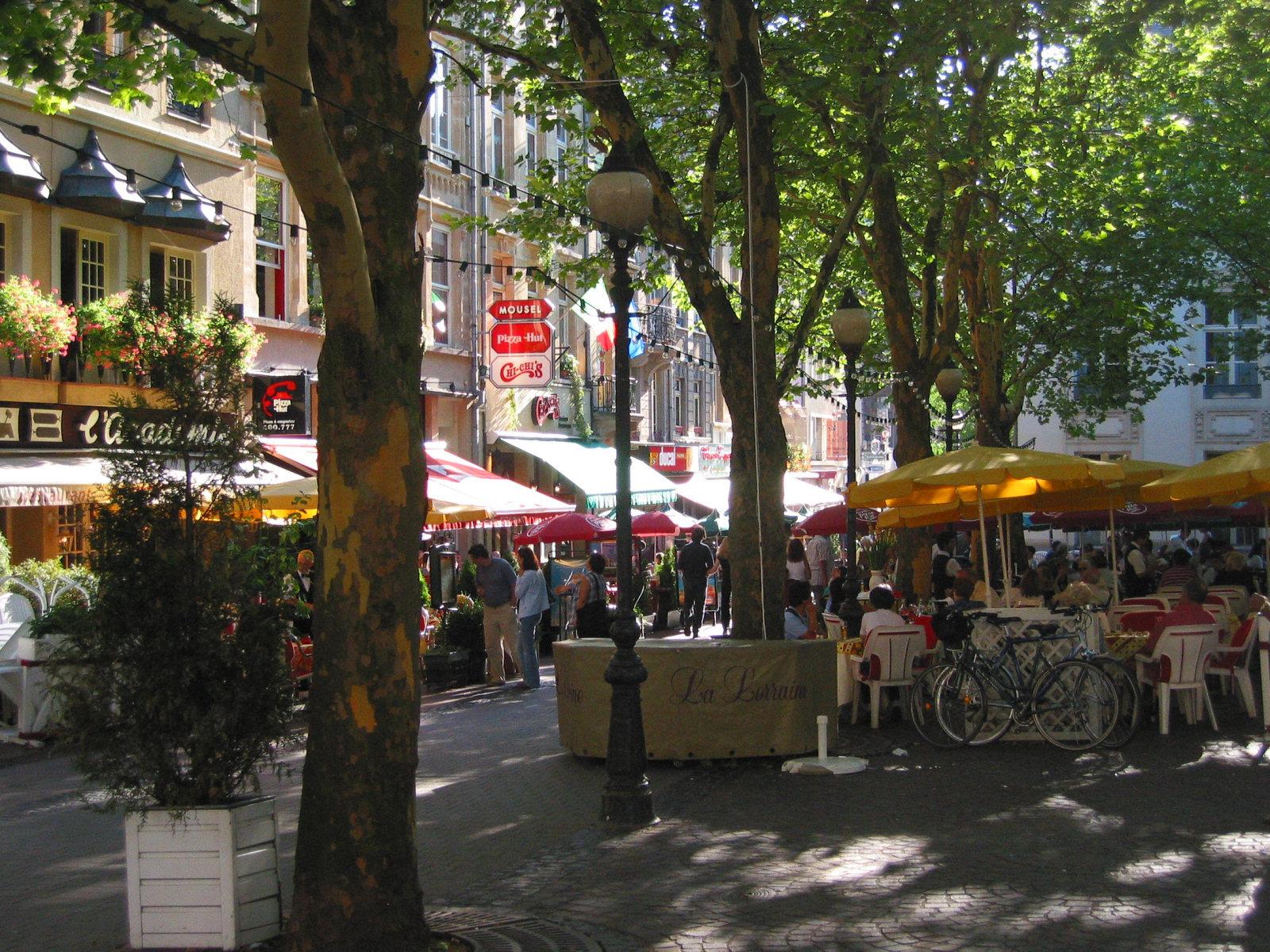 城市夏日节