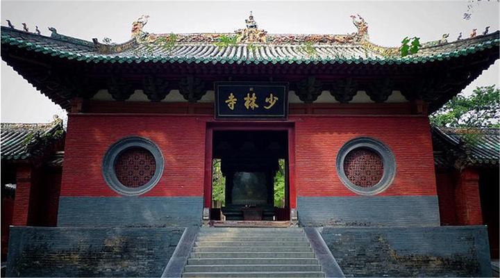 嵩山少林寺旅游图片
