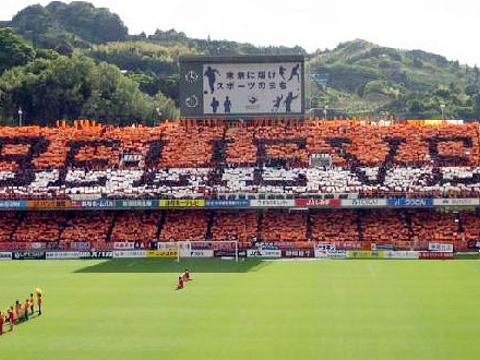 清水日本平运动公园旅游景点图片