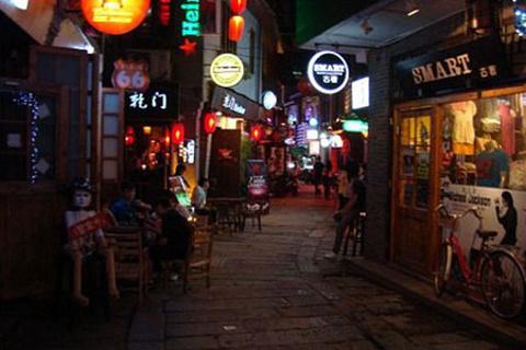 长沙酒吧街