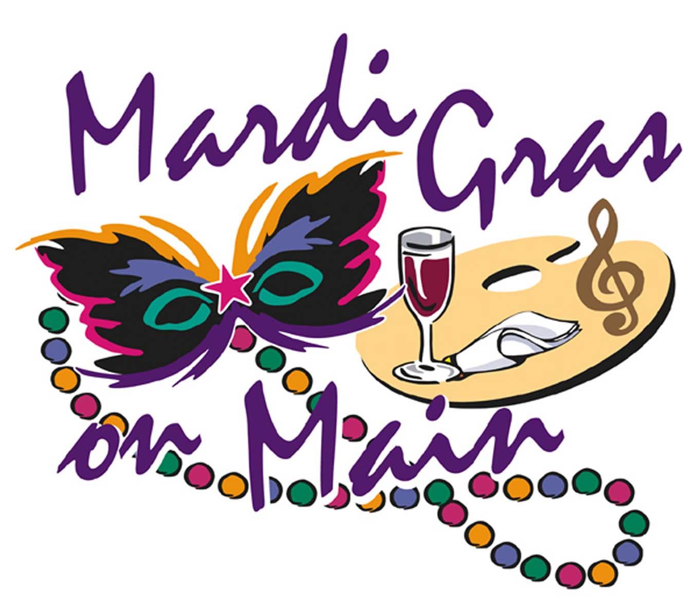 狂欢节Mardi Gras