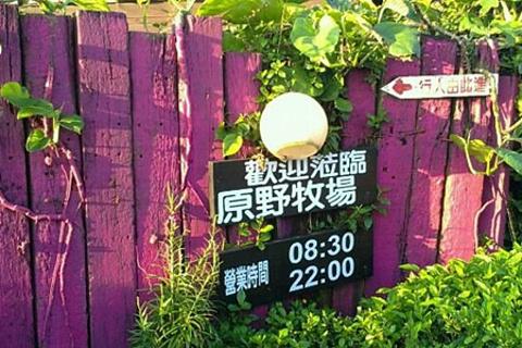 花莲旅游景点图片