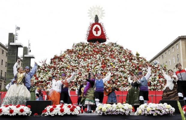 皮拉尔圣母节