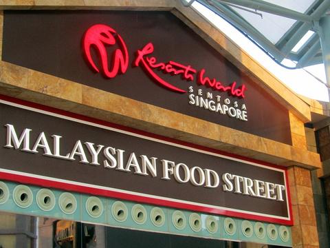 马来西亚美食街旅游景点图片