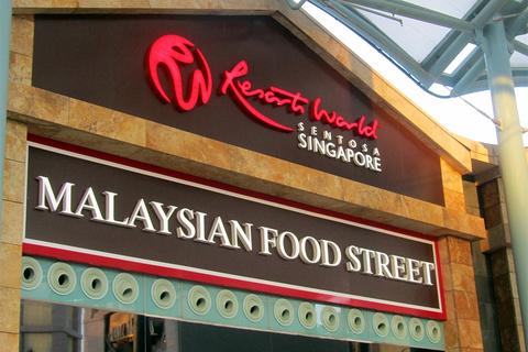 马来西亚美食街的图片