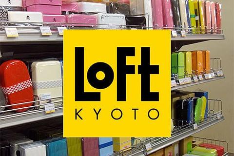 LoFt(京都)