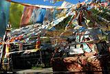 藏族文化城