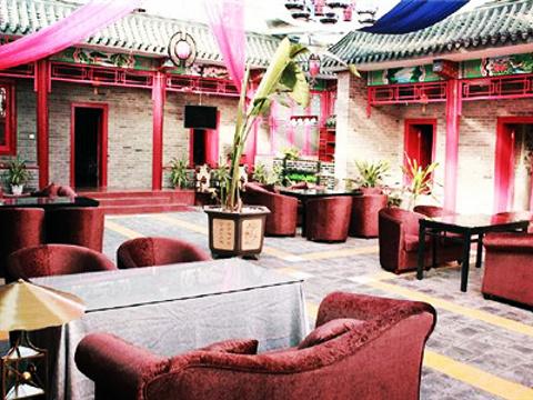 京城后院温泉旅游景点图片