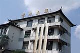 扬州玉器厂