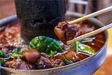 黑山羊火锅