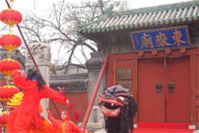 东岳庙庙会