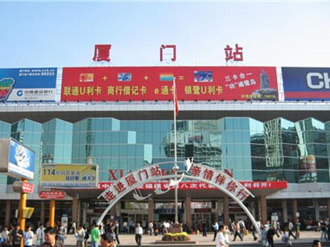 火车站商业区旅游景点图片