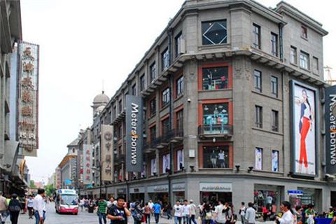 滨江道商业街的图片