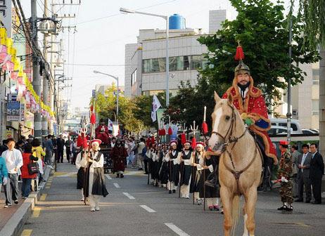 东莱邑城历史庆典