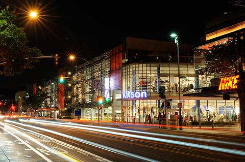 第三购物步行街