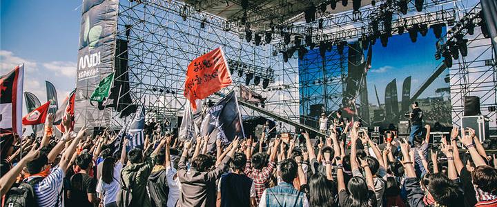 户外音乐节_北京-户外音乐节-去哪儿网旅游攻略