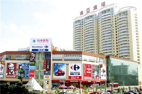 家乐福(南亚广场店)