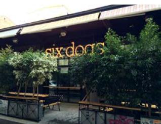 Six dogs酒吧