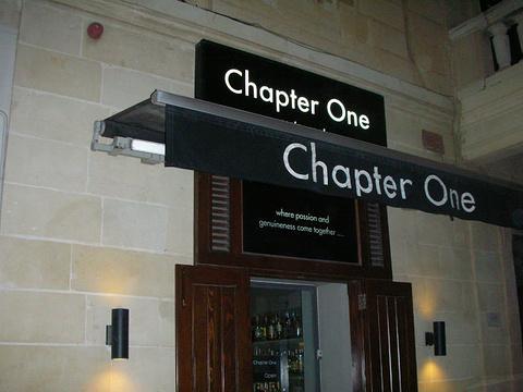 第一章餐厅旅游景点图片