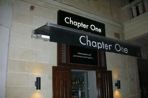 第一章餐厅