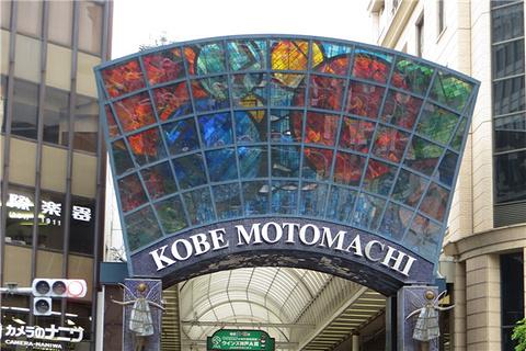 元町商店街的图片