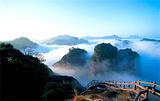 永泰云顶山