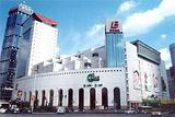 浦东新上海商业城