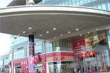 京华城全生活广场