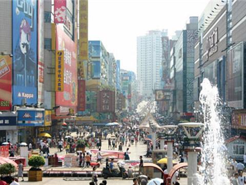 台东万达广场旅游景点图片