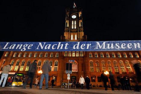 维也纳博物馆之夜