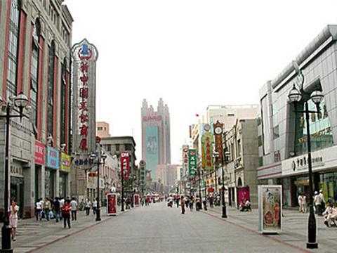 和平路商业步行街旅游景点图片