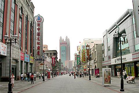 和平路商业步行街