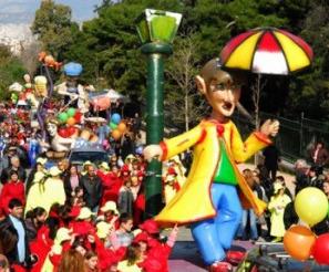 雅典狂欢节