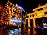 乌龙山寨民族餐饮(溪布街店)