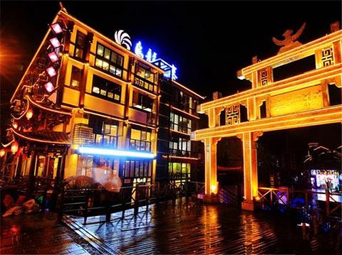 乌龙山寨民族餐饮(武陵源店)