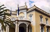 基克拉迪文化与古希腊艺术博物馆