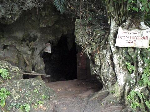 霍约霍约潘洞