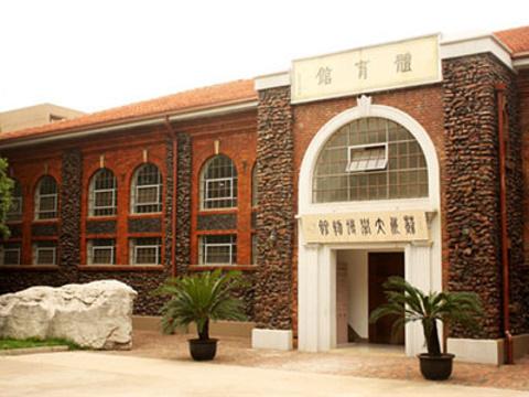 苏州大学博物馆旅游景点图片