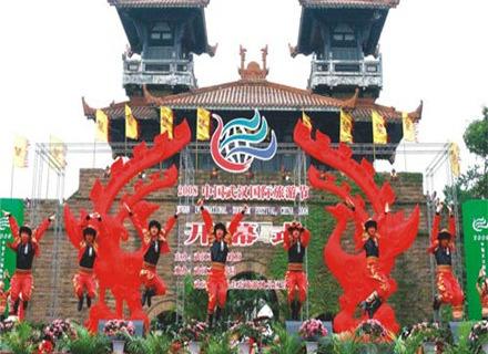 武汉国际旅游节