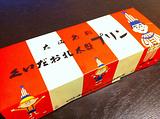 Kuidaore太郎(くいだおれ太郎)系列小食品