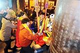 扬州大明寺迎新祈福撞钟