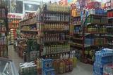 百乐多超市