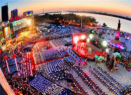 哈尔滨之夏音乐会