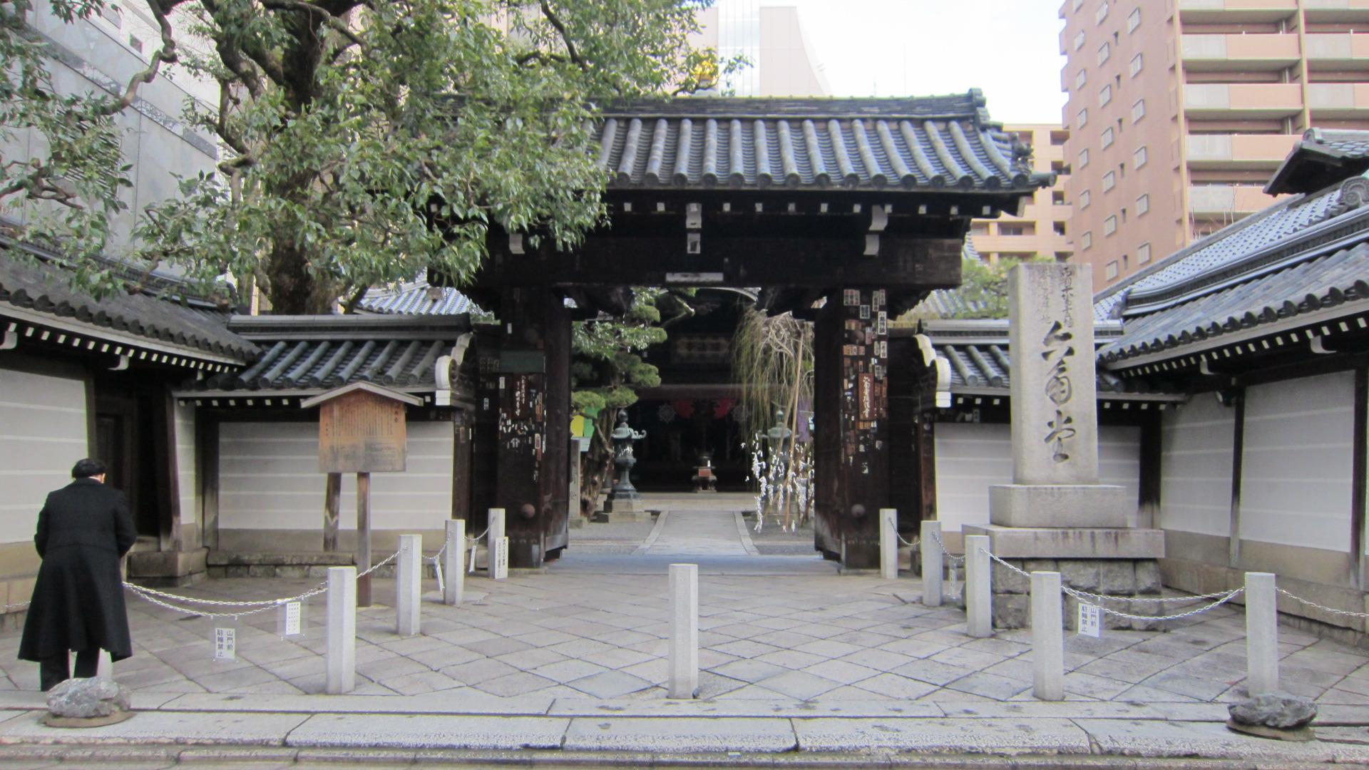 六角堂(紫云山顶法寺)