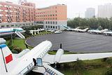CFC飞行公馆