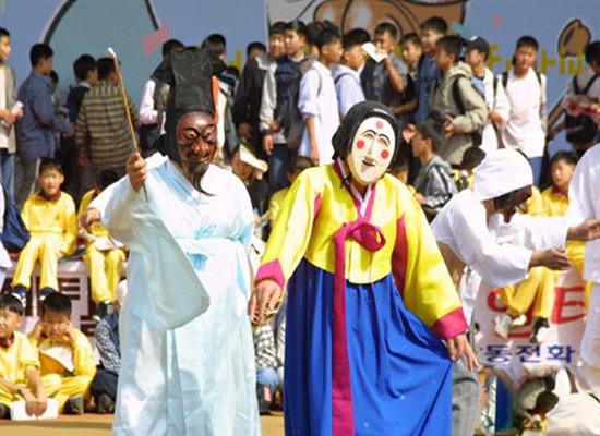 安东国际假面舞节